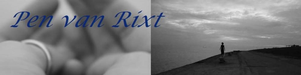 cropped-pen-van-rixt-logo-site-6.jpg